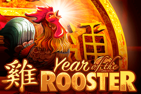 logo year of the rooster genesis